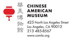 CAM-Logo-Address-01