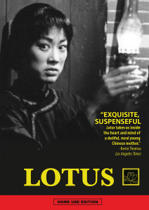 DVD-cover-Lotus-HOME-front