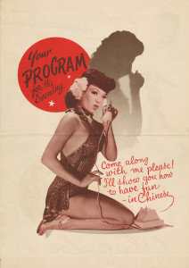 FC-Program-Cover-Lily-Pon