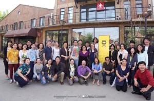 Sundance-in-Beijing