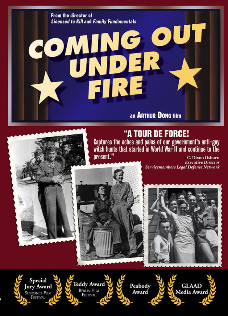 COUF DVD front cover