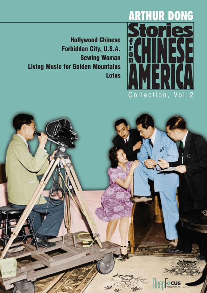 Stories from Chinese America DVD box front