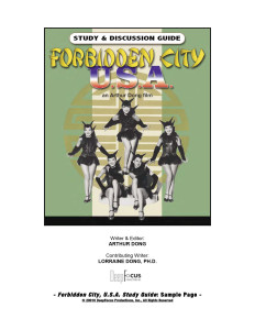 Forbidden City USA Study Guide cover